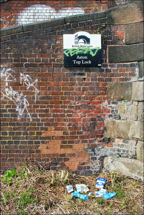Aston Junction graffiti with discarded nest of lesser-spotted Safewipes